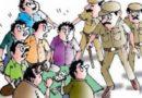उनाव पुलिस ने की जुआ फड़ पर कार्यवाही, 6 जुआरी दस हजार नगदी के साथ पकड़े