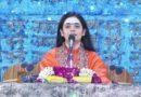 दिव्य ज्योति जाग्रति संस्थान द्वारा कोविड काल मे डिजिटल श्रीमद् भागवत् कथा का शुभारंभ