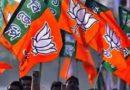 MP BJP ने किया पदाधिकारियों का कार्य विभाजन, जानिए किसे क्या मिली जिम्मेदारी