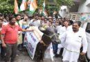 प्रदर्शन में भैंस के आगे बीन बजाना युवक कांग्रेस को पड़ा भारी, कई कार्यकर्ताओं के खिलाफ पशु क्रूरता का मामला दर्ज